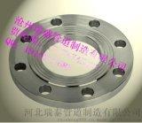 供應1Cr5Mo合金鋼帶頸平焊法蘭廠家報價