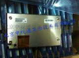友达C065VW01 V0  6.5英寸工业液晶屏