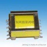 EPC13贴片高频变压器
