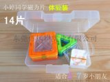 小婷同学百变拼接磁力片  益智早教玩具