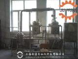 上海矩源超声波提取浓缩设备中药提取设备制药厂推荐