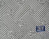 博斯特996英制PVC三防洁净板