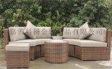 简约休闲藤椅七件套阳台桌椅茶几户外室内庭院仿藤椅子五件套组合