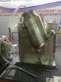 三維混合機 多向運動混合機