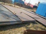 中益廷 批发SK5碳素工具钢带 规格齐全价格实惠