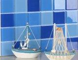 佛山哪家玻璃馬賽克廠家的泳池馬賽克性價比較高呀?