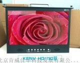 1U折叠液晶监视器KENV-HD173A款车载显示器17寸折叠显示器监看器