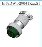 FTU航空插头DWT电力连接器插头插座DWT-2904