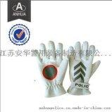 反光手套,交警手套,交警反光手套