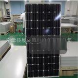 晟成光伏板 单晶A片 太阳能电池板发电系统