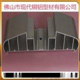 专业加工工业铝材 氧化铝材重型工业铝合金型材 铝合金工业型材