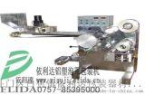 江门胆式内加热铝塑泡罩包装机供应