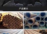 合金鋼管的的工藝流程