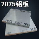 7075-T651铝板