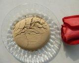 海藻粉 海带粉 脱胶海带粉 饲料添加剂