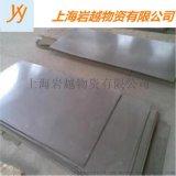 15Cr钢材 15Cr材料 光亮15Cr圆钢 15Cr钢板
