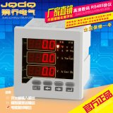 多功能电力仪表炯乔电气JQ-72K3E