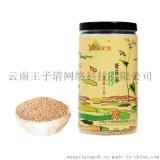 黑苦蕎茶王子清山貨產自香格裏拉麥芽型 蕎麥茶750克養生保健食品