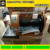 MC型手摇绞盘/手摇绞车,日本大力MAXPULL,沙漏型鼓