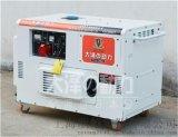 15千瓦静音柴油发电机,广播车专用
