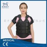 黑色夏季透氣可塑胸腰椎支具腰椎固定骨折矯形器低溫加熱板