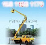 珠海市斗门高空车出租、香洲升降机租赁、珠海市高空作业平台租赁