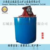 高性能低损耗大型干粉砂浆搅拌机 电动搅拌机 机械设备 质量保证