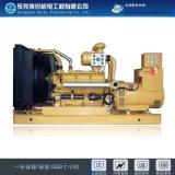 【厂家直销】无锡动力550KW发电机组 发电机组厂家
