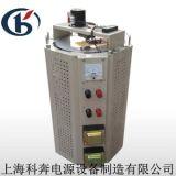 科奔TDGC-5KVA单相接触式调压器