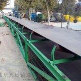 供应轻型可移动输送机 袋装化肥装车皮带机曹