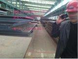 日标普通碳素结构钢板:SS400