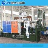 隆华400T镁合金防爆压铸机(进出口免检产品)