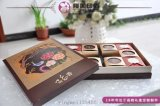 上海专业定制皮质礼盒、纸质礼盒制作公司