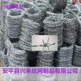 喷塑刺绳,山西刺绳,围栏刺绳