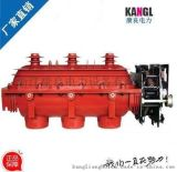 专业生产FLN36-12D六氟化硫负荷开关