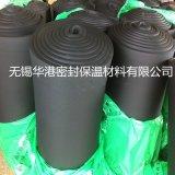 B1级橡塑板 橡塑管