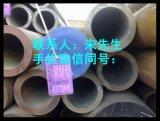 大量供应高压锅炉用管