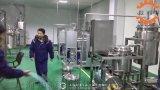 上海矩源动态提取浓缩机组 纯露提取