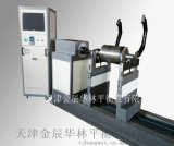 动平衡机(YYW-1000)