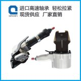 气动分体式钢带打包机价格 KZLS-32型手持式铁皮带捆扎机厂家直销