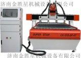 CX-1315四头浮雕机 欧式家具雕刻机 古典家具雕刻机