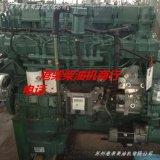 锡柴发动机锡柴290马力CA6DL2-29E4国五电喷发动机总成