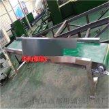 PVC食品级皮带输送机 不锈钢框架输送机