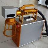 手持式激光打标机雕刻机