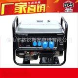 10KW宗申汽油发电机 单相/220V 电启动 原装正品
