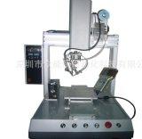 众能新自动焊锡机 三轴旋转自动焊锡机 批发销售 诚招代理