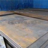 现货销售耐磨版NM400 高硬度机械加工耐磨板NM400