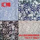 65s/2雙絲光棉數碼印花布 100%純棉