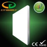 巧精靈無邊框面板燈 W66-36A 600X600  無限拼接