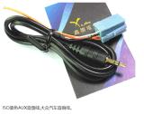 ISO音频线,大众汽车音响线